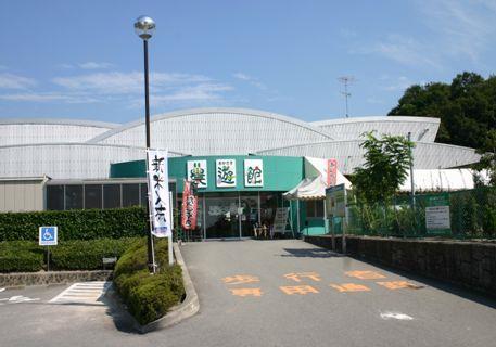 おかざき農遊館(のうゆうかん)...