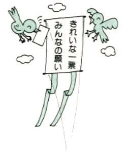 選挙人名簿   岡崎市ホームペー...